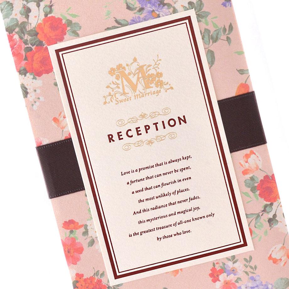 結婚式・披露宴の席次表、セシルピンク