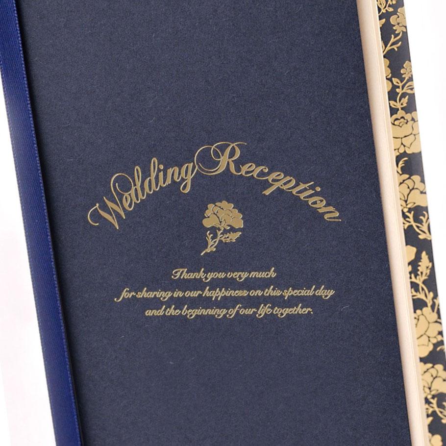 結婚式・披露宴の席次表、ロージーインディゴ